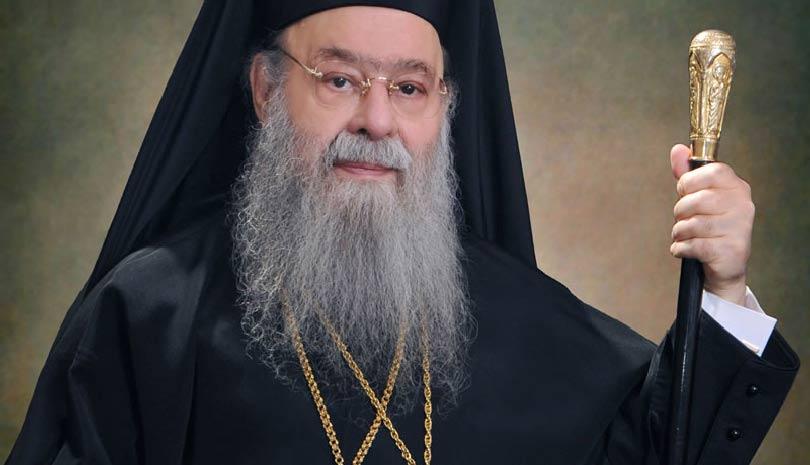 Εκοιμήθη ο Μητροπολίτης πρ. Τρίκκης και Σταγών Αλέξιος