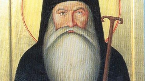 3 Δεκεμβρίου Archives | orthodoxia.online | σήμερα γιορτάζει | 3 Δεκεμβρίου | 3 Δεκεμβρίου | orthodoxia.online