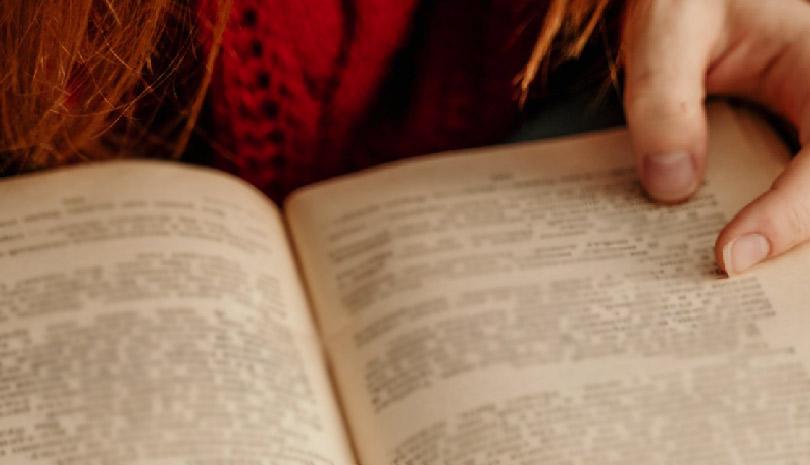 Το Ευαγγέλιο σήμερα Τρίτη 12 Ιανουαρίου