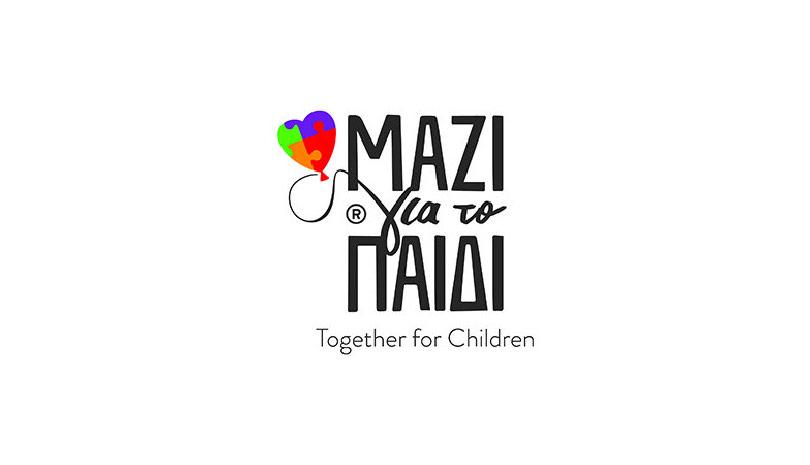 SOS από άπορες οικογένειες με παιδιά
