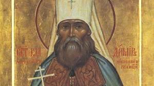 Εκκλησιαστική γιορτή σήμερα 25 Ιανουαρίου Άγιος Βλαδίμηρος ο Ιερομάρτυρας Μητροπολίτης Κιέβου