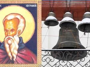 Ποιος γιορτάζει σήμερα-Η σημερινή γιορτή-Ημερολόγιο Χριστιανικό Εορτολόγιο Ιανουαρίου 2021-Εκκλησιαστική γιορτή σήμερα-Τι γιορτάζει 26 Ιανουαρίου η εκκλησία.