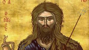 Γιορτή σήμερα 7 Ιανουαρίου Άγιος Ιωάννης ο Πρόδρομος