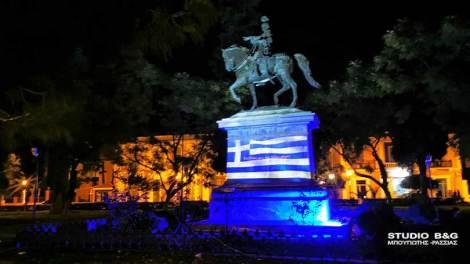 Με την Ελληνική Σημαία φωτίστηκε το άγαλμα του Κολοκοτρώνη