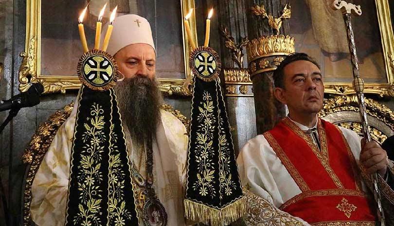 Ενθρονίστηκε ο Πατριάρχης Σερβίας Πορφύριος