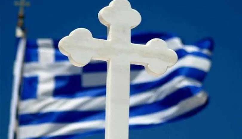 Και ένας να μείνεις μην υποστείλεις τη σημαία της πίστεως - Επίσκοπος Αυγουστίνος Καντιώτης