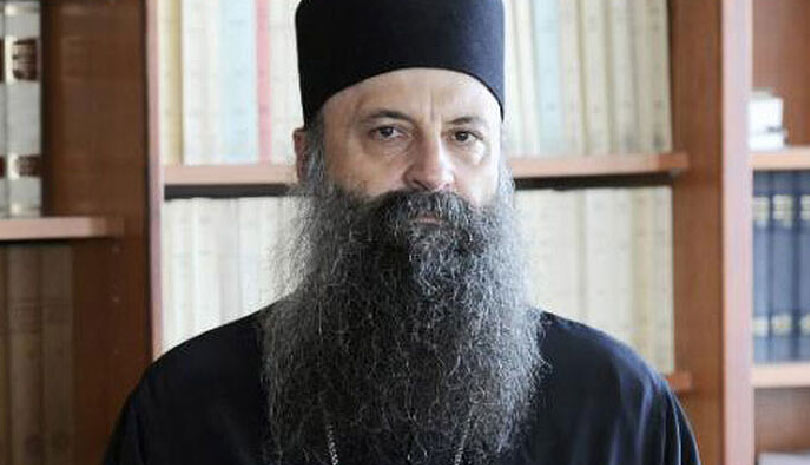 Νέος Πατριάρχης Σερβίας ο Mητροπολίτης Ζάγκρεμπ Πορφύριος