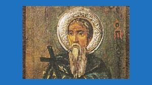 Ο άγιος Ισίδωρος Πηλουσιώτης για την ιερωσύνη