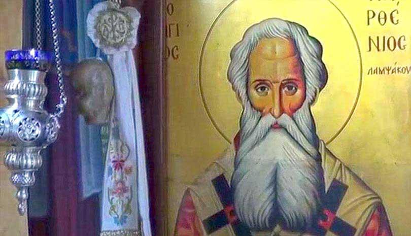 Ο Άγιος Παρθένιος και ο καταραμένος νέος