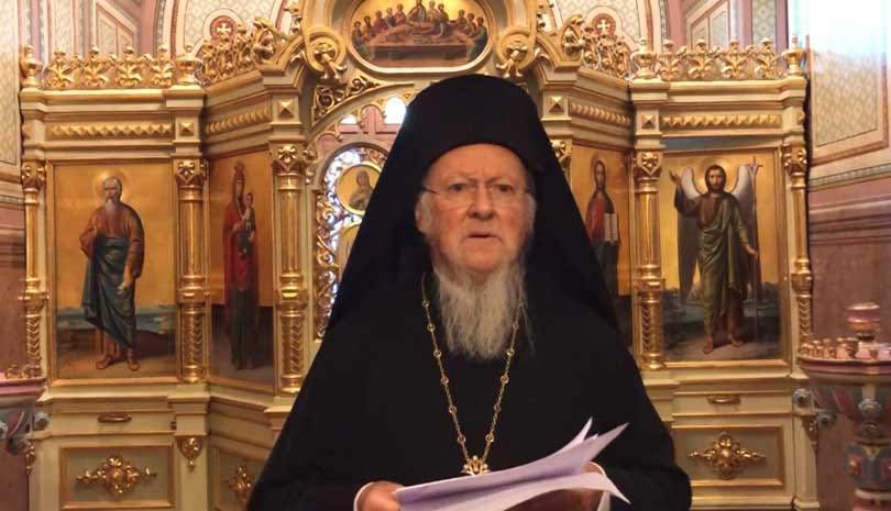 """Οικουμενικός Πατριάρχης Βαρθολομαίος: """"Η πανδημία μας υπενθύμισε ότι ο κόσμος είναι μεγαλύτερος από τις ατομικές μας ανησυχίες και φιλοδοξίες"""""""