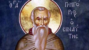 Σήμερα 11 Φεβρουαρίου γιορτάζει ο Όσιος Γρηγόριος ο Σιναΐτης