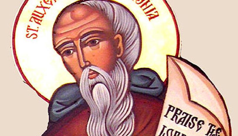 Σήμερα 14 Φεβρουαρίου γιορτάζει ο Όσιος Αυξέντιος ο εν τω 'Ορει