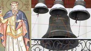 Σήμερα 16 Φεβρουαρίου γιορτάζει ο Άγιος Πάμφιλος και οι συν αυτώ Μάρτυρες
