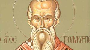 Σήμερα 23 Φεβρουαρίου γιορτάζει ο Άγιος Πολύκαρπος Επίσκοπος Σμύρνης