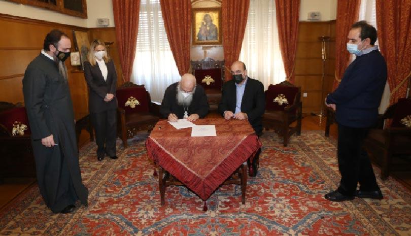 Ανανεώθηκε το σύμφωνο συνεργασίας «ΑΠΟΣΤΟΛΗ» - Μασούτης