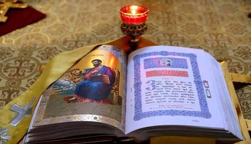Β Κυριακή των νηστειών   Σε θέματα πίστης δεν χωράει συγκατάβαση
