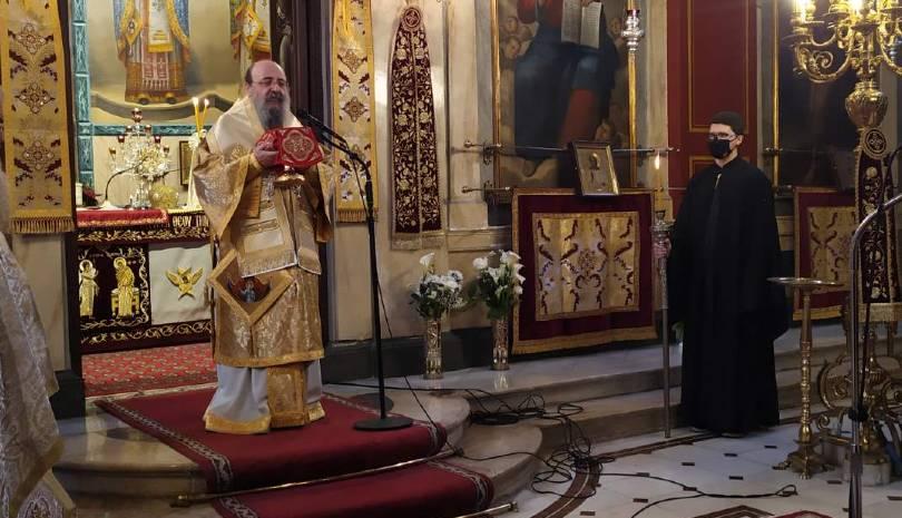 Eορτή Αγίου Γρηγορίου του Παλαμά στη Μητρόπολη Πατρών