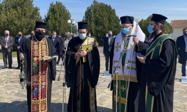 Επιμνημόσυνη δέηση στο Κιλελέρ τέλεσε ο Μητροπολίτης Λαρίσης | orthodoxia.online | κιλελερ | κιλελερ | ΕΚΚΛΗΣΙΑ | orthodoxia.online