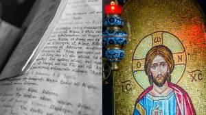 Ευαγγέλιο και Απόστολος για αύριο 11 Μαρτίου 2021