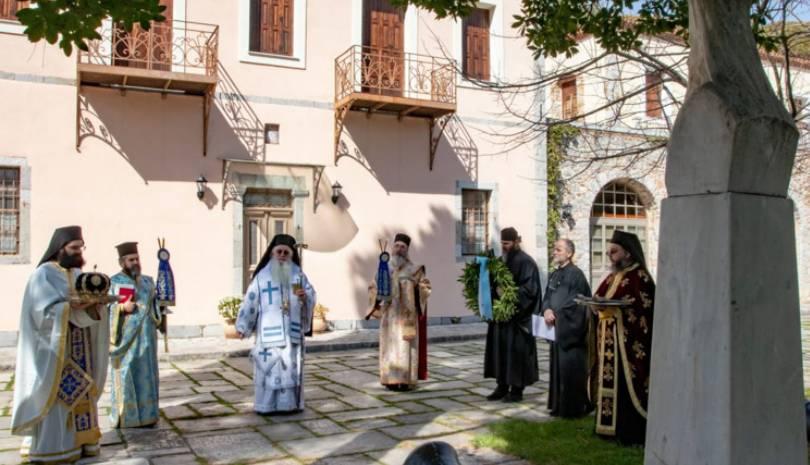 Μονή Οσίου Λουκά   Επέτειος κήρυξης της Επανάστασης στη Ρούμελη
