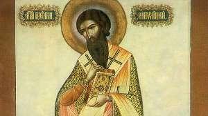 Εορτολόγιο 2020: Τρίτη 7 Απριλίου Όσιος Γεώργιος επίσκοπος Μυτιλήνης