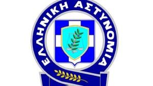 Ελληνική Αστυνομία προς χρήστες του διαδικτύου: Προστατευτείτε!!! ΒΙΝΤΕΟ
