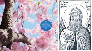 Εορτολόγιο 1 Απριλίου Όσιος Μακάριος ο ομολογητής ηγούμενος ιεράς Μονής Πελεκητής