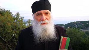 Κυριακή της Σταυροπροσκυνήσεως: Σχόλιο στο Ευαγγέλιο - Γέροντας Νεκτάριος Μουλατσιώτης