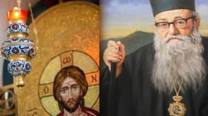 Μέγας Κανών - Eπίσκοπος Αυγουστίνος Καντιώτης: Πρέπει να ξυπνήσουμε