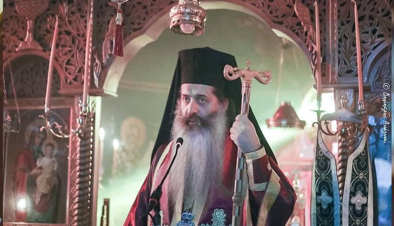 Μητροπολίτης Φθιώτιδος: Οι εχθροί που αντιμετωπίζει ο χριστιανός