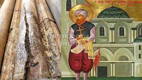 Ποιος Άραβας Εμίρης έγινε άγιος της Εκκλησίας μας και γιατί
