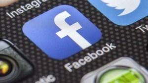 ΠΡΟΣΟΧΗ Νέα απάτη κλέβει κωδικούς Facebook