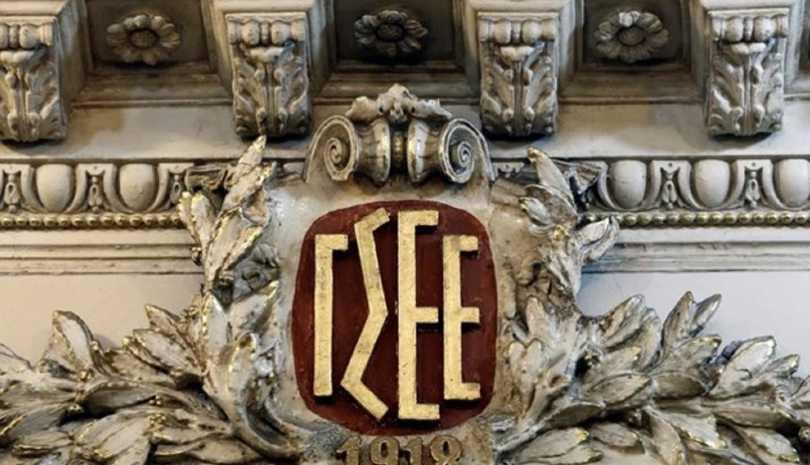 Σήμερα τιμά η ΓΣΕΕ την Εργατική Πρωτομαγιά