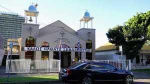 Ακόμα μία σχισματική Κοινότητα προσχώρησε στην Ιερά Αρχιεπισκοπή Αυστραλίας