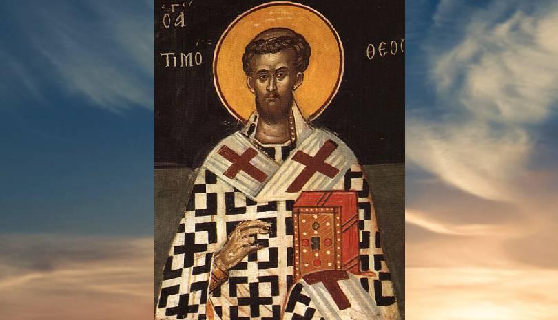 Εορτολόγιο 2021 – 10 Ιουνίου Άγιος Τιμόθεος επίσκοπος Προύσας