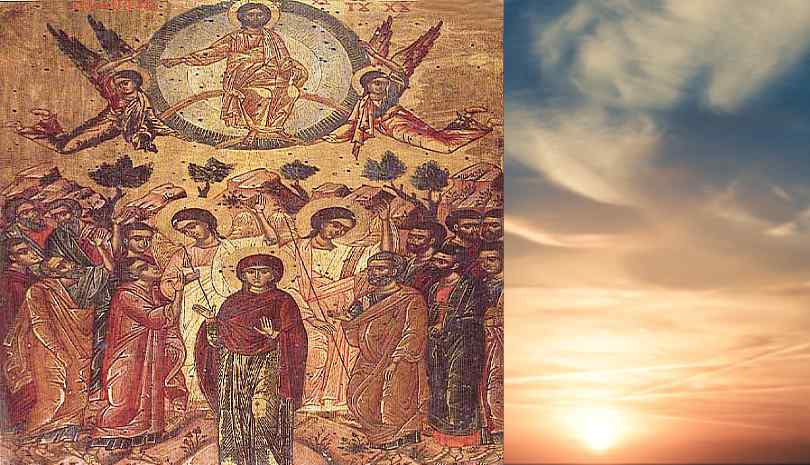 Εορτολόγιο 2021 – 11 Ιουνίου Η Ανάληψη του Κυρίου