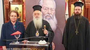 Μητρόπολη Βεροίας: Εκδήλωση της Γ΄ Ιατρικής Εβδομάδος του Αγίου Λουκά του Ιατρού