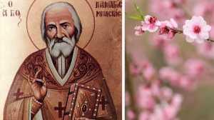 Ορθοδοξία και Βιωματικές Εμπειρίες - Άγιος Παναγής Μπασιάς