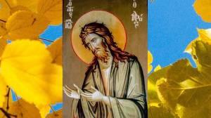 Το Γενέθλιο του Αγίου Ιωάννη Προδρόμου και Βαπτιστού - Συναξαριστής 24 Ιουνίου