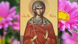 Αγία Μαρίνα, η προσευχή της πριν το μαρτύριο