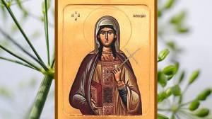 Εκκλησιαστική γιορτή σήμερα 25 Ιουλίου - Οσία Ολυμπιάδα η Διακόνισσα