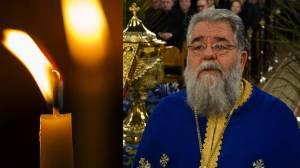 Εκοιμήθη ο πρωτοπρεσβύτερος Αλέξανδρος Παπαδόπουλος