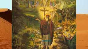 Εορτολόγιο 2021 – 23 Ιουλίου προφήτης Ιεζεκιήλ