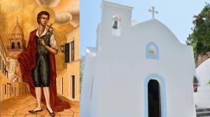 Εορτολόγιο σήμερα 24 Ιουλίου - Άγιος Νεομάρτυρας Θεόφιλος Ζακύνθου