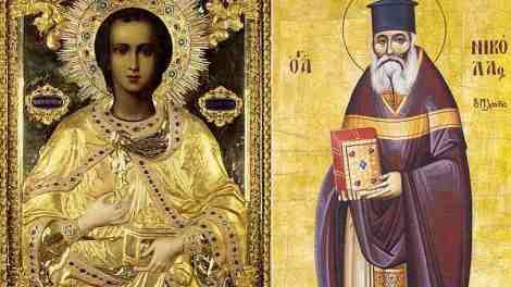 Η εμφάνιση του αγίου Παντελεήμονα στον Άγιο Νικόλαο Πλανά