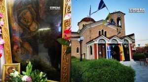 Η Νέα Κίος Αργολίδας τιμά την Παναγία Τριχερούσα