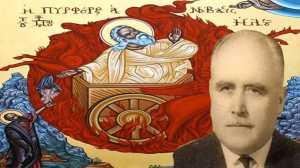 Ο Προφήτης Ηλίας θα ξανάρθει!!! - Δημήτριος Παναγόπουλος