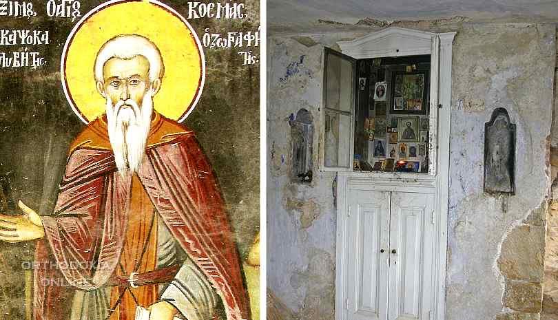 Εκκλησιαστική γιορτή σήμερα 22 Σεπτεμβρίου γιορτάζει ο Όσιος Κοσμάς ο Ζωγραφίτης - Βίος και θαύματα