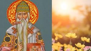 Ορθόδοξος Συναξαριστής σήμερα 17 Σεπτεμβρίου η γιορτή του Αγίου Ιωακείμ Πατριάρχη Αλεξανδρείας