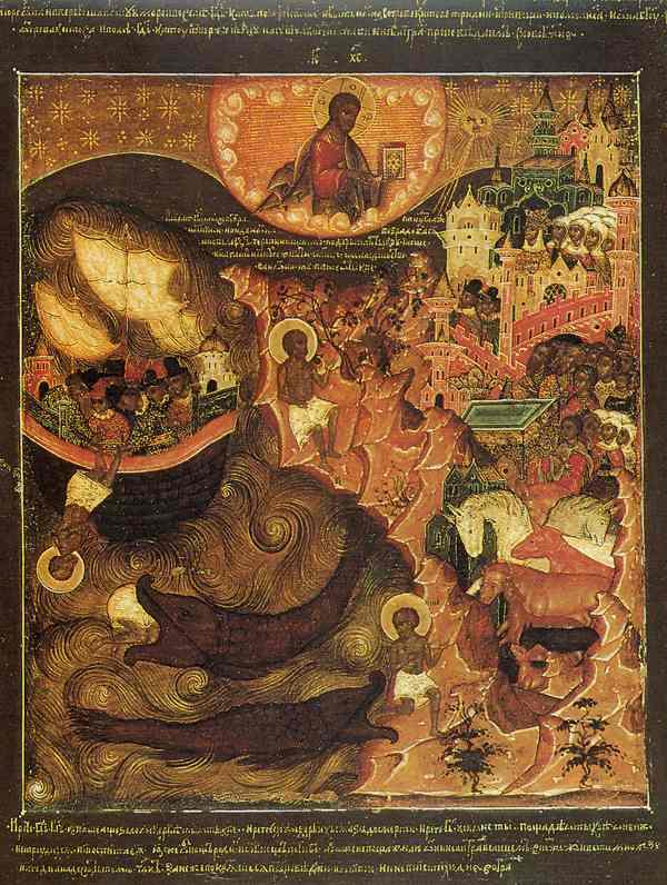 Εορτολόγιο ποιοι γιορτάζουν σήμερα 21 Σεπτεμβρίου-Προφήτης Ιωνάς   orthodoxia.online   εορτολογιο ποιοι γιορταζουν σημερα   21 σεπτεμβριου   Εορτολόγιο   orthodoxia.online
